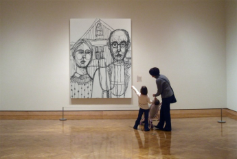 AmericanGothicInMuseum